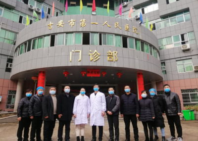 致敬!吉安市第一人民医院选派两名医护人员援助新余抗疫
