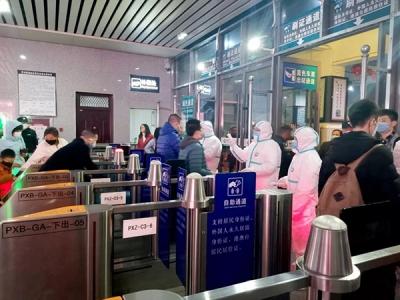 萍乡市高铁北站广场综合服务中心全力以赴助力打赢疫情防控阻击战