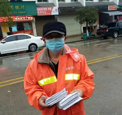 """黎川农村严防废弃口罩成""""二次污染源"""""""