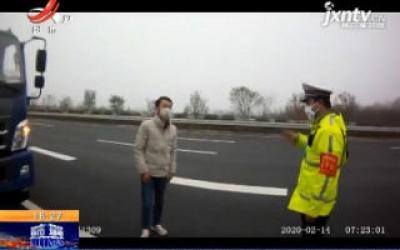 【众志成城 抗击疫情】支援武汉遇大雾 高速交警来护送