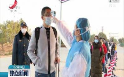 【众志成城 抗击疫情】江西积极应对春运返程高峰