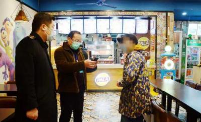 """疫情期间聚餐撸串 九江查处两起""""不要命""""行为"""