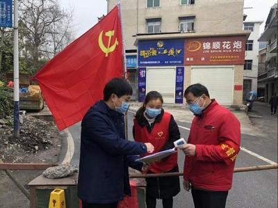 """萍乡高坑镇:""""党员志愿者""""勇当抗击疫情""""逆行者"""""""