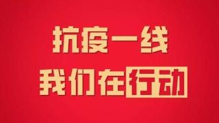 """守护健康的""""摆渡人"""" ——记莲花县荷塘乡卫生院朱小武"""
