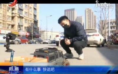 【众志成城 抗击疫情】山东济南:神操作!遥控车出门买馒头