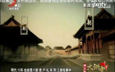 滕王阁大讲堂20200207