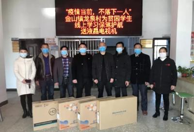 萍乡上栗县:金山镇龙泉村为贫困学生线上学习保驾护航