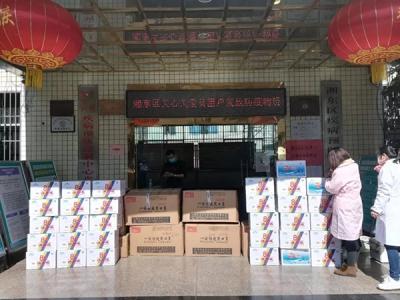 萍乡市湘东区:4万只口罩、1300瓶消毒液送到贫困户手中