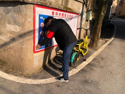 """【基层抗疫】青坪村驻村第一书记:自行车上的战""""疫""""者"""
