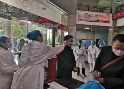 吉安市第一人民医院开展新型冠状病毒感染的肺炎疫情防控应急演练