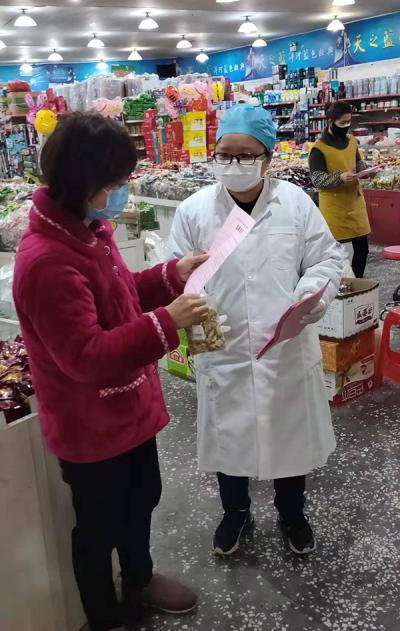 """【众志成城 抗击疫情】穿梭在疫情防控中的""""白大褂"""""""