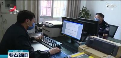 石城一男子在网上造谣疫情,结果被行政处罚了……