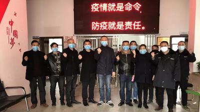 【众志成城 抗击疫情】疫情防控  党员奋战在一线