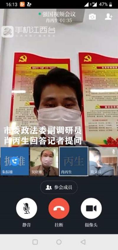 新余市举行新冠肺炎疫情防控工作第5场新闻发布会