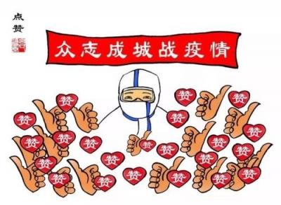 【防疫一线】芦溪县集中留验站:疫情之下  爱与守护同在