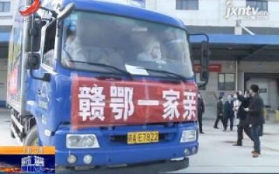 """【众志成城 抗击疫情】随州战""""疫"""":第一批直达随州紧急医疗物资已送达"""