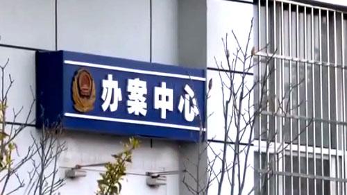 赣州:两地警方联手 跨省破获特大口罩网络诈骗案