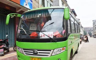 南昌九江抚州3地部分客运班线恢复运营