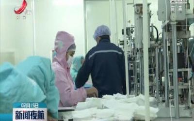 江西:银行机构累计发放疫情防控专项贷款47.36亿元