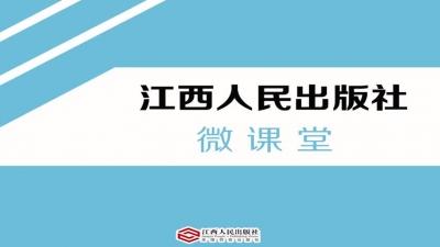 初中语文:用好细节描写