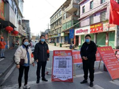 【新春走基层】贵溪市雄石街道疫情防控出新招 进入小区须扫码