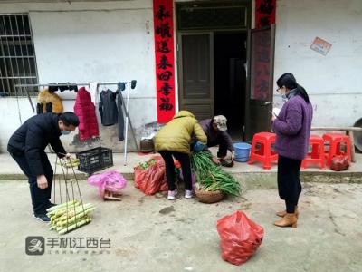 群众线上下单干部线下配送 江西靖安暖心促销扶贫产品