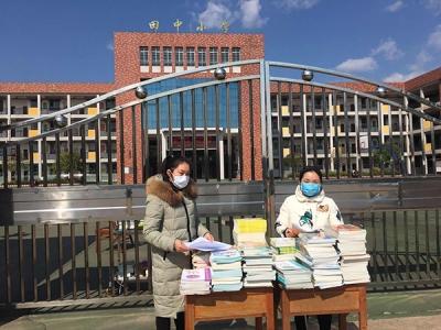 萍乡经开区教育系统有序配送教材助力优化开展线上教学