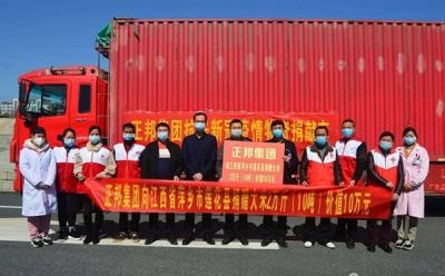 """【情暖""""疫""""线】正邦集团向萍乡莲花县捐赠2万斤大米"""
