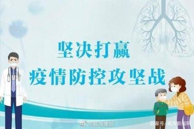 """上栗县鸡冠山乡""""三强化""""为疫情防控保驾护航"""