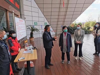 聂晓葵、冯文利一行到武功山景区督导景区恢复开放疫情防控工作
