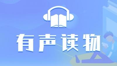 拼音儿歌:声母·1.2声母儿歌跟读