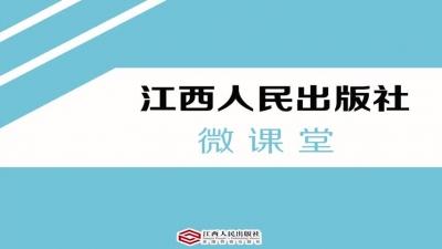 初中语文:打开思维巧选材