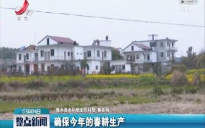 都昌县各乡镇客运班线恢复运营