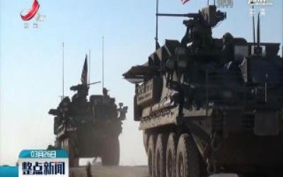 美国国防部:驻外美军暂停部署60天