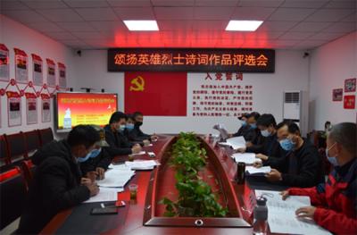 2020年芦溪县颂扬英雄烈士诗词作品征集活动圆满结束