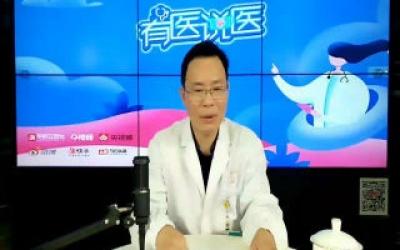 【有医说医】女神节特辑:《疫情期间,这几点须知让你安心好孕!》