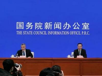 疫情扰动中国经济,物价、就业、楼市怎么走?统计局回应