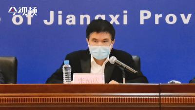 南昌暂停2020年清明节期间现场祭扫活动