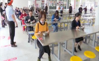 金溪县开展校园疫情防控应急演练