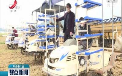 瑞昌:共享农机手 引领机械耕作新模式