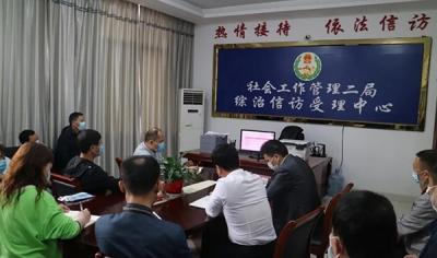 萍乡经开区社会工作管理二局开展疫情防控期间干部职工心理健康教育培训
