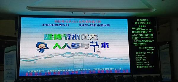 萍乡武功山:节约用水  从每一位干部职工做起