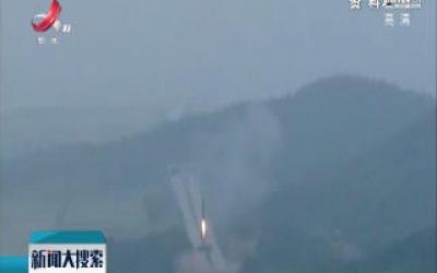 【搜资讯】韩国军方称朝鲜试射两枚发射体