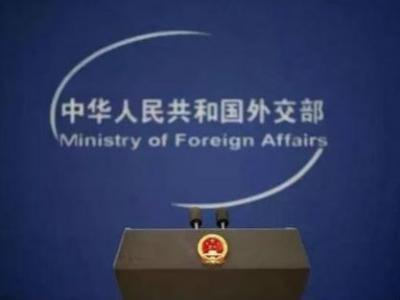美方打压中国媒体驻美机构 中方公布反制措施