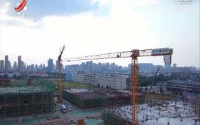 """布局""""新基建"""":江西培育经济发展新动能"""