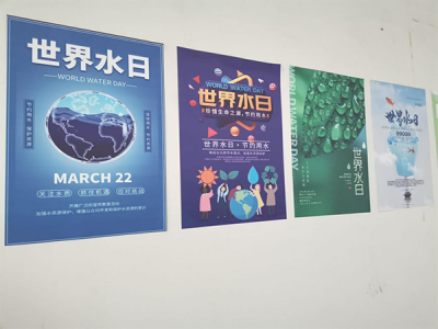 """萍乡经开区教育系统开展""""世界水日""""""""中国水周""""节水主题活动"""