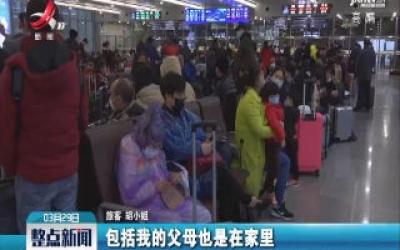 铁路上海站恢复至武汉客运业务