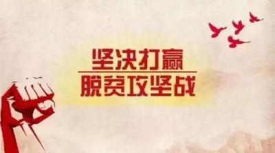 """陈建荣在城郊管委会现场""""会诊""""脱贫攻坚工作"""