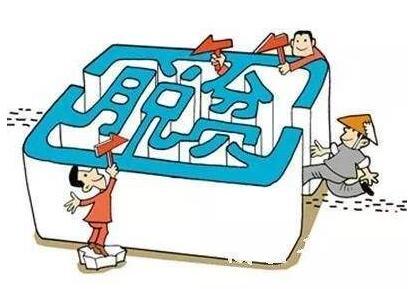 """江西""""双线""""助推消费扶贫"""