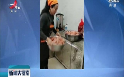 【搜趣闻】内蒙古:手速惊人 她1分钟剥100个鸡蛋